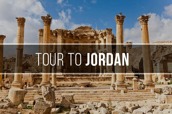jordan tour packages